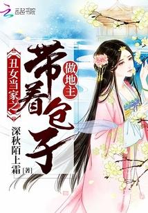 艳欲纵横书包网_言情小说,免费言情小说,好看的言情小说 - 365小说网